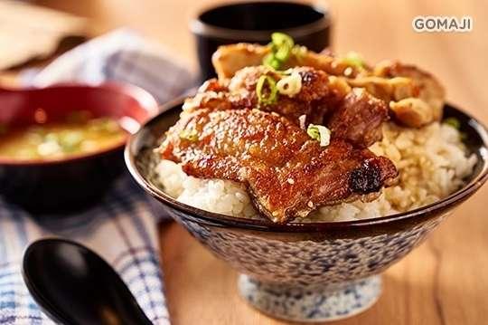 武 燒肉丼