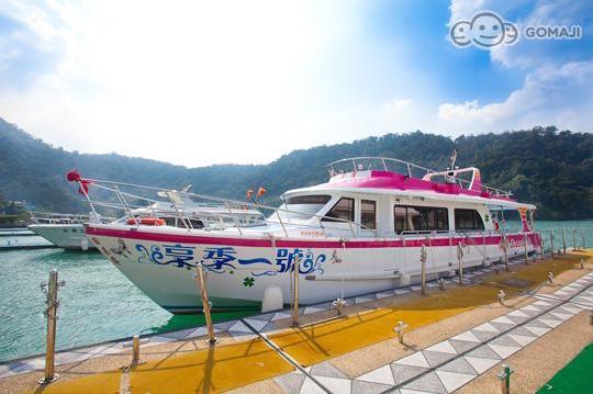 日月潭遊艇-綠湖班船