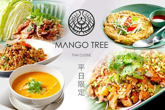 MANGO TREE 芒果樹精緻泰廚(光復店)