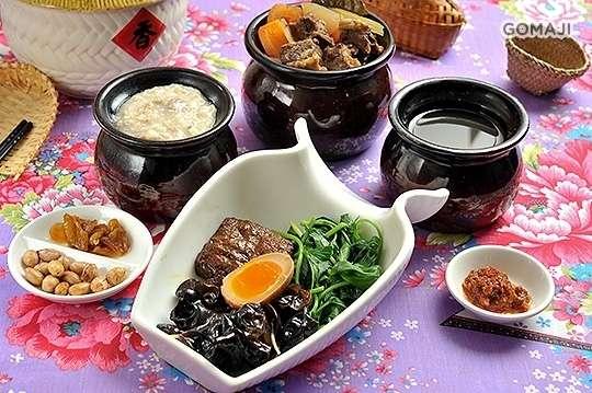瓦香煨湯料理