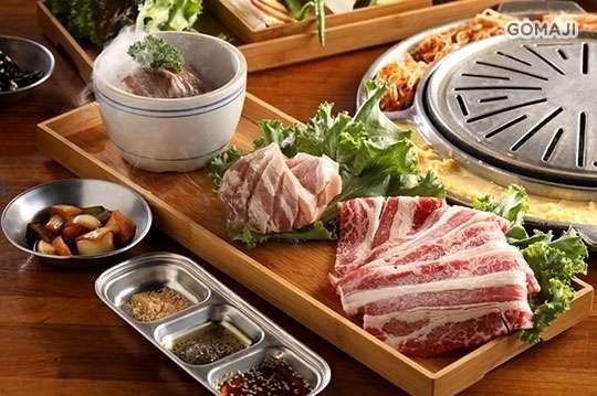 滋滋咕嚕쩝쩝꿀꺽韓式烤肉專門店