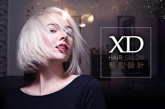 XD髮型設計