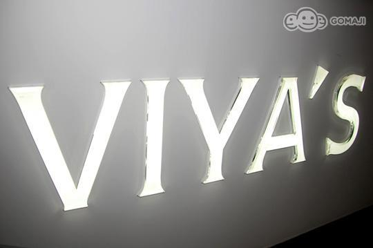 VIYA'S薇亞絲