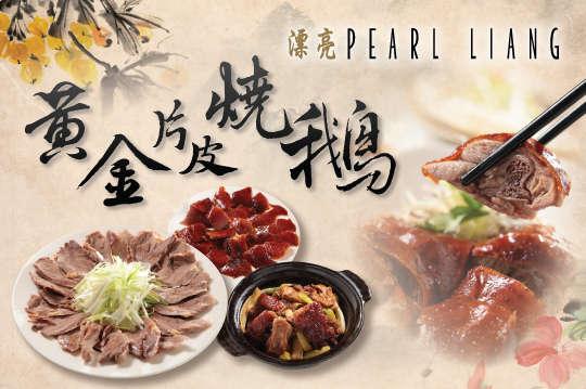 台北君悅酒店-漂亮餐廳