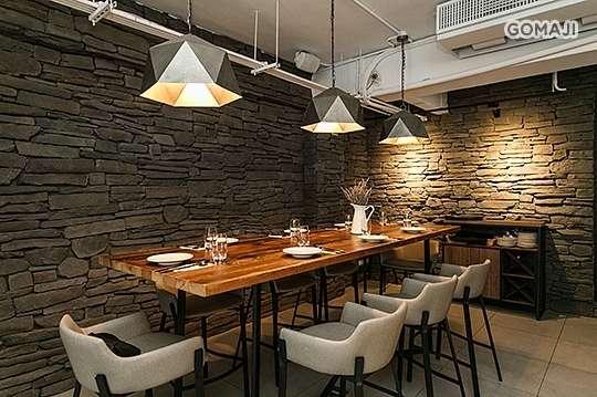 B612 Restaurant & Bar