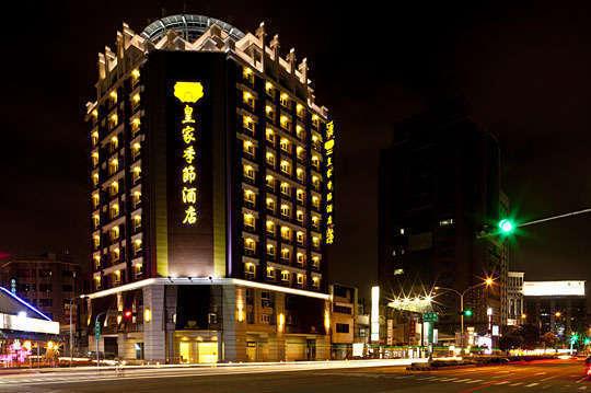 皇家季節酒店 台中‧中港館