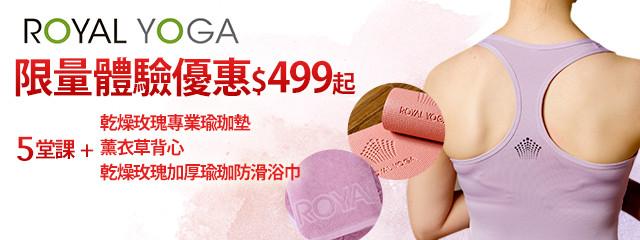ROYAL YOGA 228534