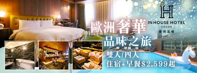 台中-薆悅酒店(五權館) 228162