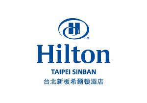Hilton台北新板
