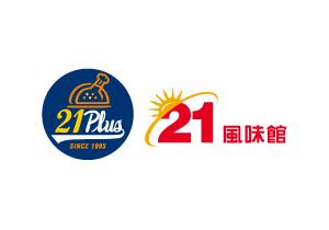 21風味館