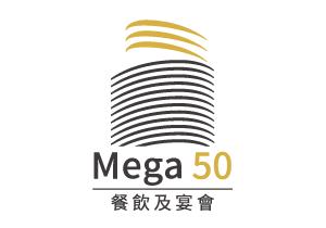 MEGA50-50樓