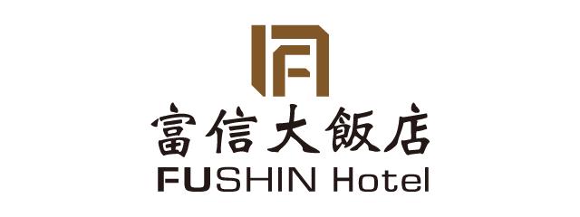 台北富信大飯店