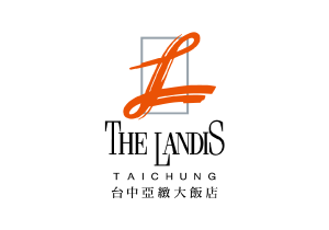 台中亞緻大飯店