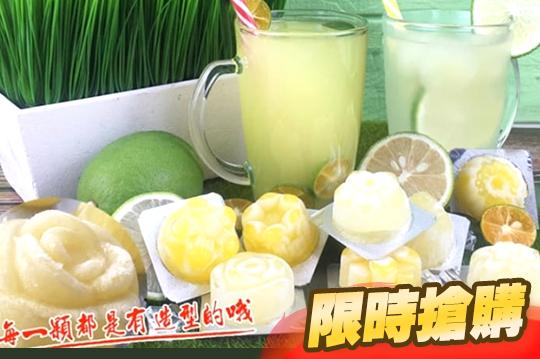 超美造型檸檬冰角大包裝