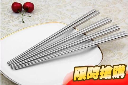 316不鏽鋼超耐用方形筷