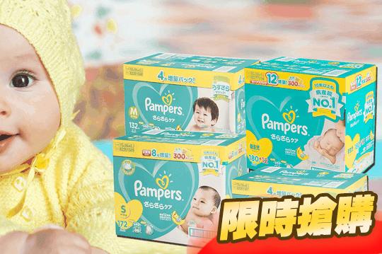 日本境內幫寶適黏貼尿布
