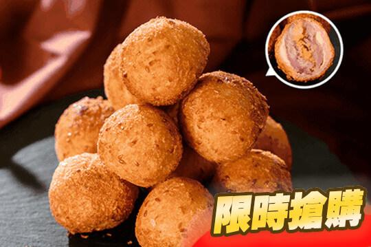 黃金蛋黃芋泥麻糬芝麻球