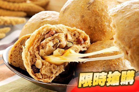 方王媽媽手做堅果饅頭