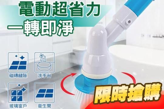 新龍捲風無線電動清潔刷