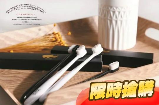 日本熱銷超柔級萬毛牙刷