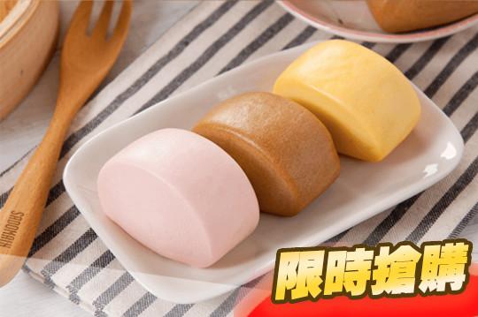 奇美食品經典小饅頭任選