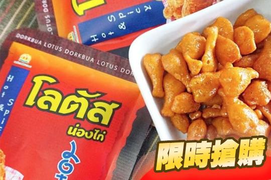泰國LOTUS棒棒雞腿餅乾