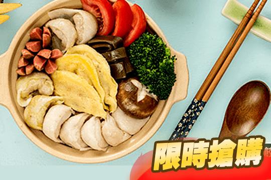基隆三記手工魚餃系列
