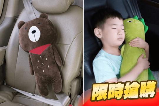 韓系汽車安全帶護套抱枕