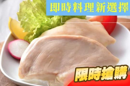 卜蜂經典佐義法嫩雞胸肉