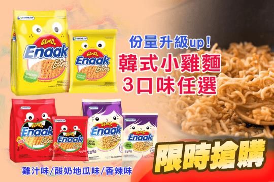 韓式小雞麵袋裝系列