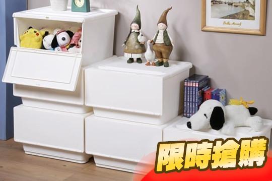 MIT全開衣物玩具收納箱