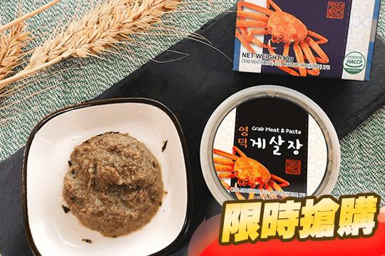 超濃韓國盈德即食蟹肉膏