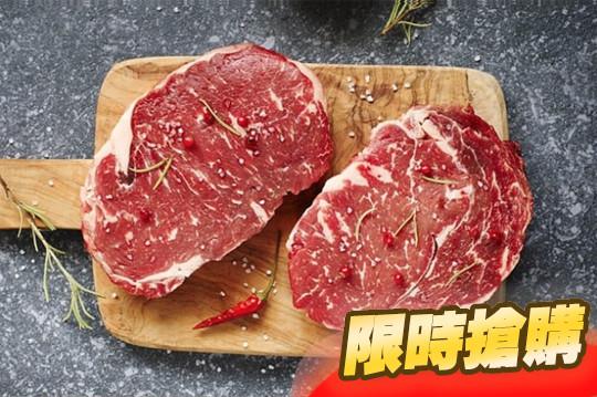 美國安格斯頂級老饕牛排