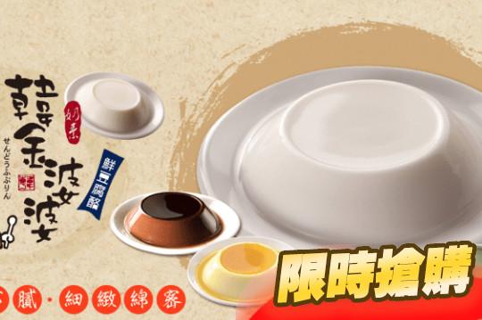 韓金婆婆豆腐酪6入禮盒
