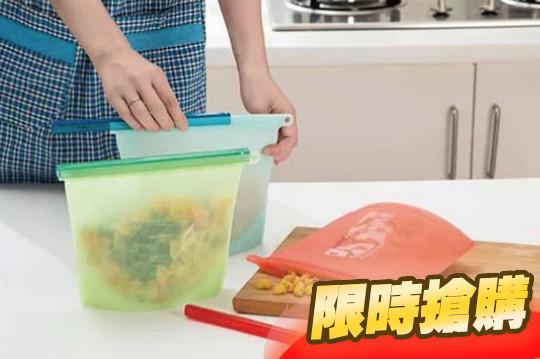 白金矽膠食物保鮮密封袋