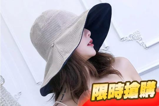 條紋雙面大帽沿遮陽帽