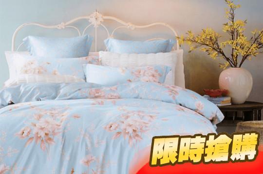 天絲鋪棉兩用被床包組