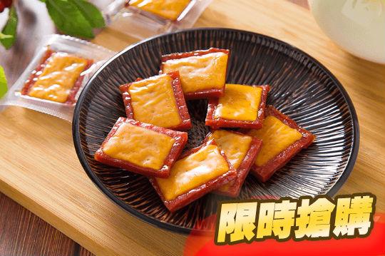 厚切一口吃起司肉乾零食