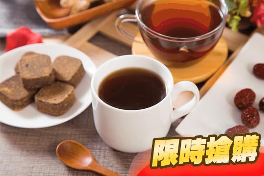 台灣上青養生黑糖塊系列
