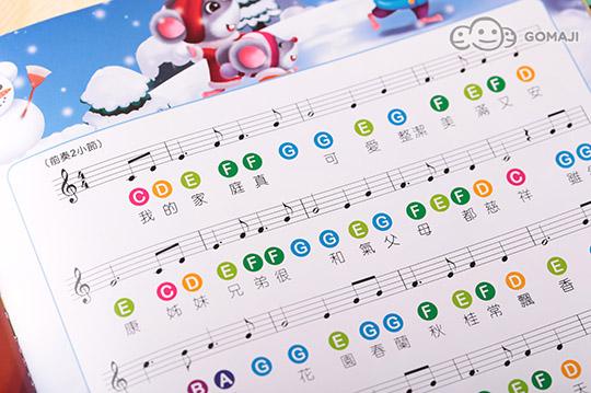 钢琴儿歌绘本1本,内附环保电池.
