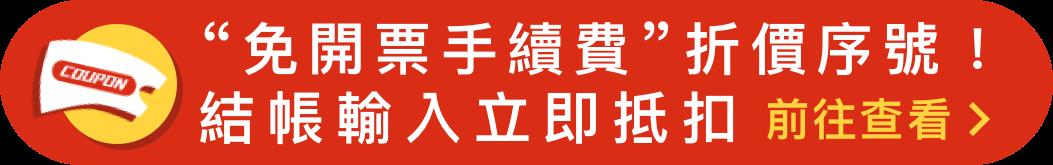 A.泰式頂級皇家御用按摩120分(純手技)/B.泰式頂級皇家御用按摩90分(純手技)