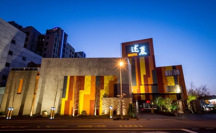 台中-述夏汽車旅館