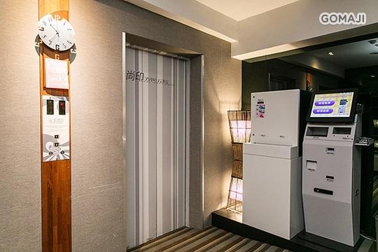 168inn旅館聯盟-尚印旅店