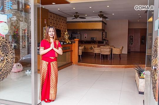 泰都泰式養生館
