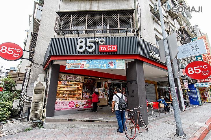 85度C(信義通化店)