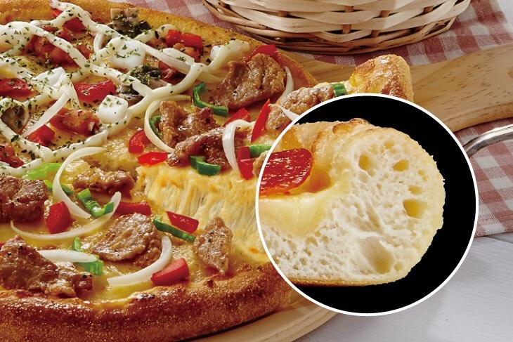 達美樂披薩DOMINO'S