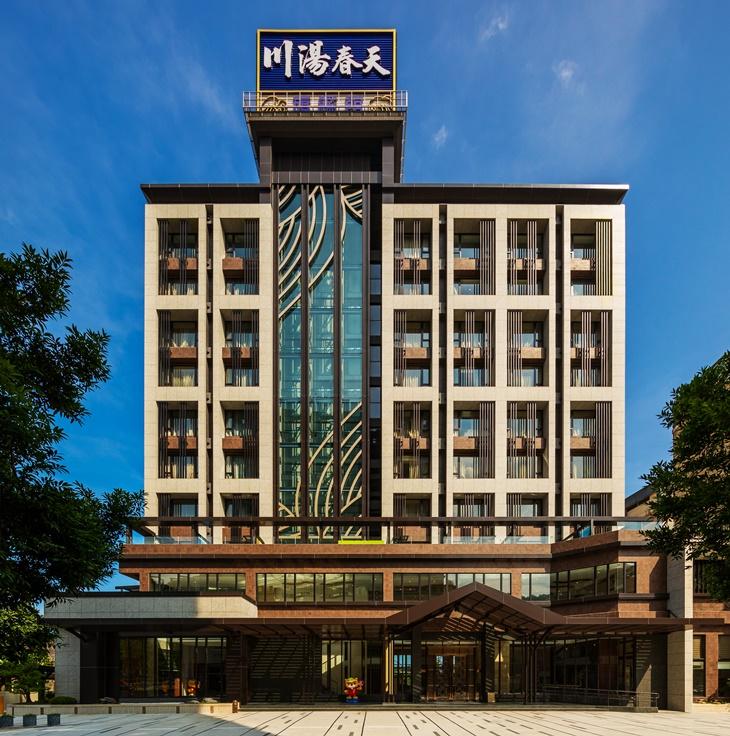 礁溪-川湯春天溫泉飯店(旗艦館)