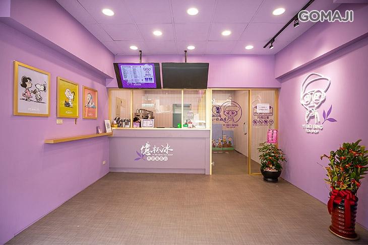 億杯冰茶飲專賣店